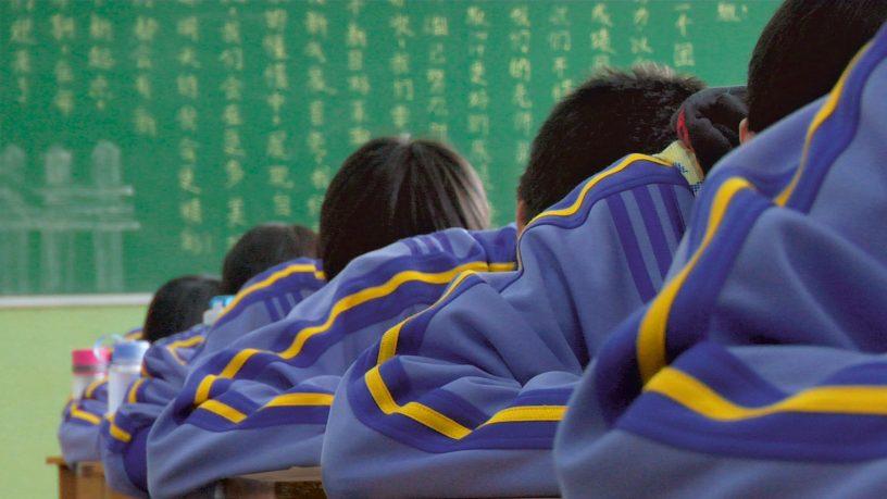 Szenenbild aus ALPHABET -Alle lernen und keiner lernt etwas - © Pandora Film Verleih