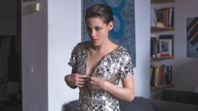 Maureen Weltkino Kristen Stewart Filmstill Personal Shopper