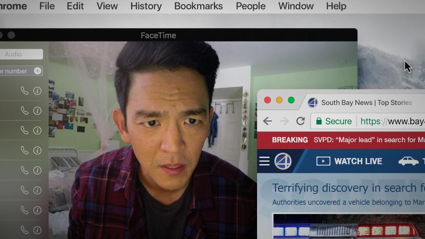 Szenenbild aus SEARCHING (2018) - David Kim (John Cho) - © Sony Pictures